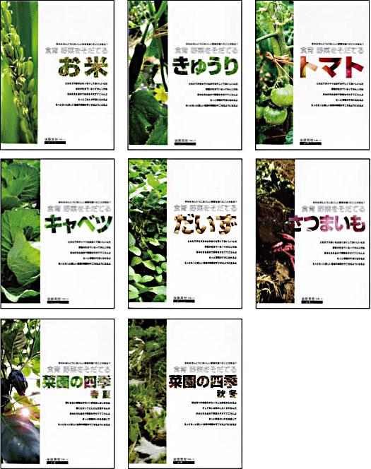 yasai_8.jpg