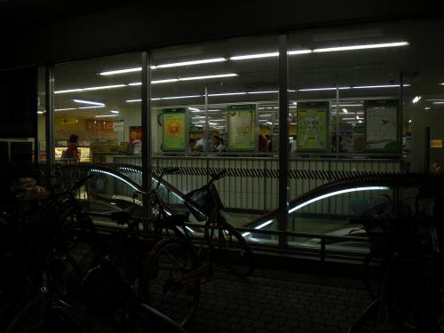 100803_006.JPG